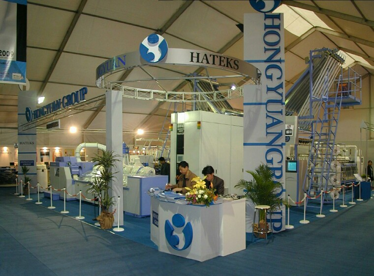 The International Textile Machinery Exhibition in Turkey